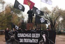Молодые националисты Самары напомнили гражданам о героях антибольшевистского сопротивления