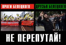 Известный провокатор и друг интернационалистов Иван Белецкий призвал «кавказских радикалов» штурмовать Русский Марш