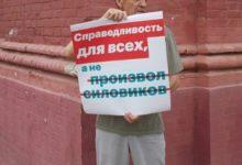 Игорь Стенин продолжает добиваться выплаты компенсации за политически мотивированное преследование