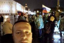 Протесты против политики правительства Путина в Санкт-Петербурге