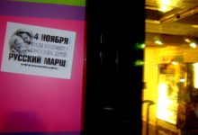 В Москве продолжаются агитрейды, посвящённые предстоящему Русскому Маршу за отставку Правительства