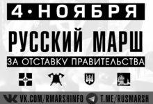 В вашем городе нет Русского Марша? Организуйте акцию солидарности! Это легко!