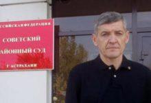 Верховный суд РФ отменил оправдательный приговор Игорю Стенину