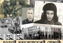 Что делать русским националистам в Санкт-Петербурге 4 ноября?