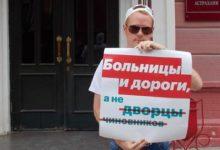 Правозащитный отдел КНС продолжает следить за преследованием участников акции памяти жертв политических репрессий в Астрахани