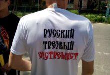 9 ноября Верховный суд России рассмотрит апелляцию Генпрокуратуры на оправдательный приговор Игорю Стенину