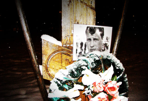 Акция памяти Егора Свиридова. В Путинской РФ никто из простых людей больше не может чувствовать себя в безопасности