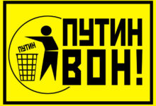 МВД пытается не допустить проведение всероссийской акции протеста 18 марта, ранее анонсированной Комитетом «Нация и Свобода»