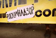 Противники путинской диктатуры недооценивают угрозу запрета доступа к VPN и Tor