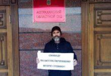Дело Игоря Стенина: ещё 1,3 года в колонии за пост против военного вторжения РФ в Украину