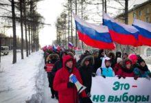 Забастовка избирателей: русские националисты вышли на улицы с правозащитной миссией