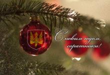 Владимир Басманов: Всех поздравляю с Русским Новым годом! Удачи всем нам в 2018-ом)