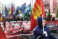 Русские националисты на Марше против политтерора Путина