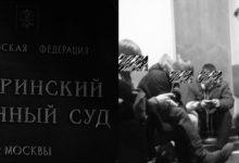 Представитель КНС посетил суд против лидера «Черного Блока», преследуемого по политической статье