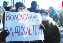 Делегация русских националистов посетила Волоколамск. О том, как режим Путина буквально травит газом русских людей