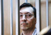 28 марта, 14:30. Последнее слово Александра Белова! Возможно вынесение нового приговора! Приходи выразить поддержку узнику совести!