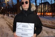 Белову осталось 14 дней до освобождения, но режим хочет арестовать его по новому обвинению! 2 апреля приходи в суд – выразить поддержку!