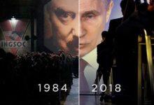 Путин и его воображаемая ракета из 70-Х, рфийские олигархи готовятся к бегству, китайская коммунистическая монархия и другие важные новости