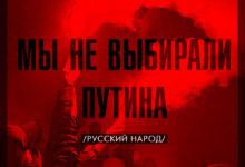 Образец обращения в ЕС с требованием непризнания выборов Путина