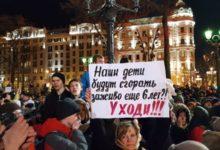 Москва протестует вместе с Кемерово: Тулеева в отставку! Путина в отставку!