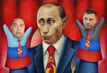 КНС о недопустимости любых политических контактов с виновниками массового убийства славян на территории Украины
