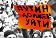 Образец обращения к мэрам российских городов с требованием непризнания выборов Путина