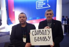 Комитет «Нация и Свобода» приветствует создание политической организации «Форума Свободной России»