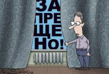 Путин подписал закон, который позволяет запретить любому гражданину участвовать в политике, митингах, пользоваться интернетом, общаться с соратниками и пр.