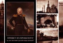 АННИГИЛЯЦИЯ РУССКИХ. 19 МИЛЛИОНОВ – ПОТЕРЯННЫЕ И НЕ НАЙДЕННЫЕ