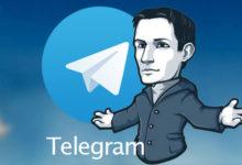 Один из вариантов доступа к Телеграму на территории РФ, после дня X