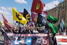 13 мая. Националисты выступили единой колонной на Марше в Защиту Свободного Интернета