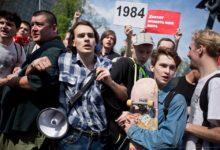 Союзники Комитета «Нация и Свобода», схваченные во время народных протестов за отставку Путина, освобождены из путинского плена!