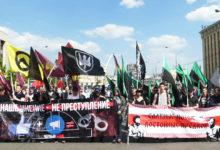 Колонна националистов на Марше в защиту Свободного Интернета. 13 мая 2018. Видеорепортаж
