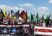 Колонна националистов на Марше в защиту Свободного Интернета. Фоторепортаж