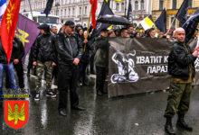 Национальный День Труда прошёл в Санкт-Петербурге. Националисты за социальное государство без жуликов и ЧКистов