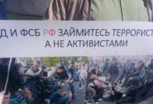 В Литве прошла акция протеста против инаугурации Путина и силового подавления протестов 5 мая