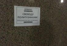 В Ухте состоялся агит-рейд Комитета «Нация и Свобода»