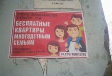 Красноярск за свободную, национальную и социально-справедливую Россию без жуликов и ЧКистов!