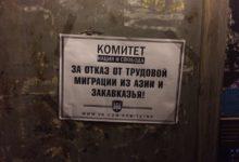 Жители Красноярска смогли ознакомиться с социальной программой националистов и национал-идеалистов