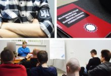 Презентация книги «Малоизвестная история национального социализма». Фоторепортаж