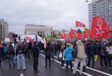 О ситуации в связи с митингом 10 июня 2018 г., организованным Львом Пономарёвым и Геннадием Гудковым