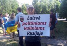 Литва и русские политэмигранты требуют освободить политзаключённых в РФ. Репортаж КНС об акции в поддержку Олега Сенцова