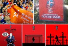 Один из лидеров КНС Игорь Стенин о Чемпионате мира по футболу в РФ