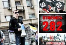 В Москве после обыска задержан лидер националистического «Черного блока»