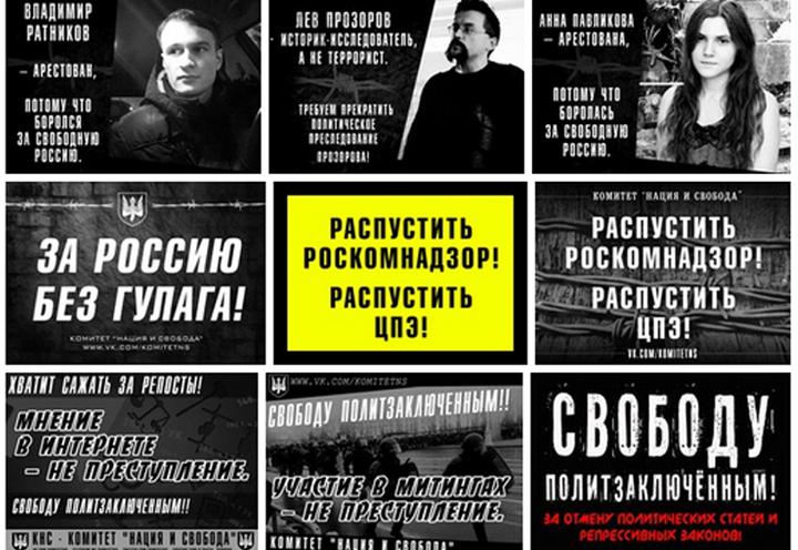 25 июля по всей России пройдут символические акции за освобождение Владимира Ратникова и других политзаключённых!
