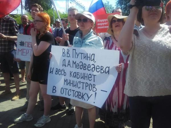 54 города приняли участие в акции протеста против повышения пенсионного возраста! Протесты продолжаются в десятках городов!