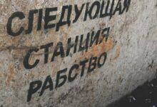 Путин реализует мечту КГБ СССР: строя концлагерь с абсолютной прозрачностью всех з/к