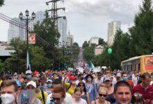 Хабаровск продолжает протест, и просит поддержки у тех, кто желает перемен в стране