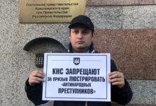 «Путин боится националистов, и борется с ними руками ФСБ»