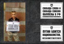«За русский национализм! Против запрета КНС!»